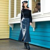 秋冬新品[H2O]片裙剪接下襬魚尾波浪長裙 - 藍/黑/粉色 #0652012