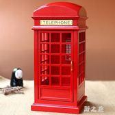 音樂盒  街頭仿真電話亭音樂盒木質八音盒簡約個性創意迷你生日禮物 KB10041【野之旅】