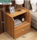 床頭櫃置物架收納櫃