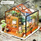 若態若來立體拼圖拼裝模型手工DIY小屋生日禮物女生創意凱西花房