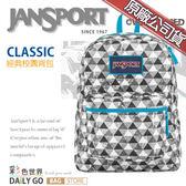 JANSPORT後背包包大容量JS-43502-0FZ菱鏡計畫