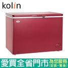 Kolin歌林300L臥式冷凍櫃KR-130F02含配送到府+標準安裝【愛買】