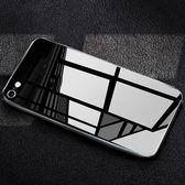 蘋果6手機殼6plus套iPhone6簡約男女款6s全包sp硅膠防摔玻璃六潮 錢夫人小舖