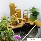 石槽魚缸魚盆過濾器 水景噴泉風水輪水車擺...