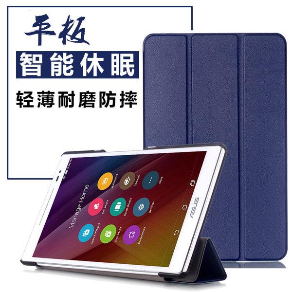華為 MediaPad M3 8.4吋 平板皮套 側掀可立式 保護套 保護殼 智慧休眠 超薄三折防摔套
