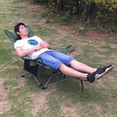 戶外折疊椅辦公午休躺椅便攜沙灘椅靠背釣魚椅野外露營家用休閒椅