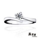 鑽石重量:GIA主鑽0.30克拉 鑽石顏色/淨度:D/SI1 鑽石車工:八心八箭