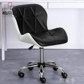 電腦椅家用靠背辦公椅子人體工學椅主播宿舍升降座椅簡約舒適轉椅 交換禮物 YYP