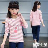 秋裝新品上市新款中大童純棉兒童打底衫春秋長袖寶寶洋氣女童t恤上衣