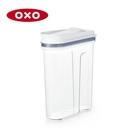 【南紡購物中心】OXO 好好倒保鮮收納盒-1.5L