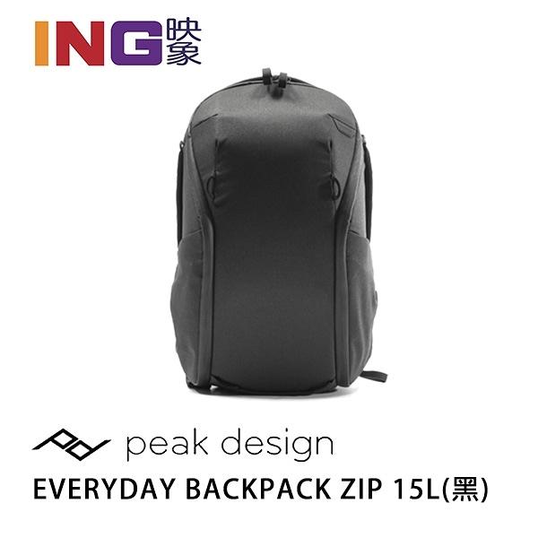 【加購賣場,不予單獨下單】Peak Design ZIP 15L (沉穩黑色) 魔術使者攝影後背包