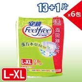 安親 漢方成人紙尿褲L-XL(13+1P) x6包/箱