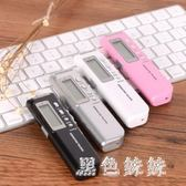 專業微型高清降噪遠距錄音筆7號干電池迷你學生MP3播放器超長待機 qf5902【黑色妹妹】