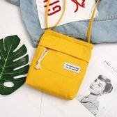 售完即止-側背包手機包女新品夏天裝手機的小包包帆布包單肩斜挎零錢11-5(庫存清出T)