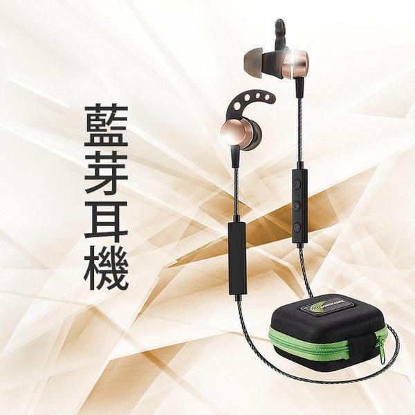 質感鋁合金 BONNAIRE MX-615 三鍵線控 頸掛式運動型入耳式藍芽耳機《生活美學》