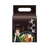 老媽拌麵 A-Lin版 胡椒麻醬 4包/袋【愛買】