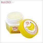 《不囉唆》泰國皇冠牌香蕉膏修復霜20g(單罐) 草本/護手/護足/滋潤(不挑色/款)【A428087】