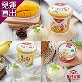 預購-百年枝仔冰城 在地小農冰淇淋綜合禮盒 6杯/箱【免運直出】