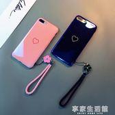 藍光簡約iphoneX手機殼掛繩7plus保護套6s硅膠軟殼蘋果8情侶新款-享家生活館