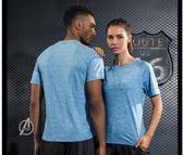 運動衫男女半袖寬鬆跑步衣薄款健身衣