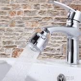 過濾器 面盆水龍頭防濺頭濾水器花灑水龍頭嘴過濾器兒童洗手延長器 第六空間 igo
