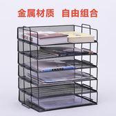 降價兩天-創意辦公桌面多層文件夾文件欄金屬資料架檔案架盤框收納盒置物架RM