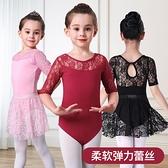 純棉兒童舞蹈服練功服女童芭蕾分體拉丁幼兒考級中國舞團體跳舞裙 幸福第一站