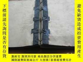 二手書博民逛書店罕見民國24年1月1日——民國24年12月31日中國水泥公司賬本