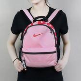 現貨 NIKE JUST DO IT 小包 附鑰匙圈 帆布 小背包 後背包 粉 BA5559-654