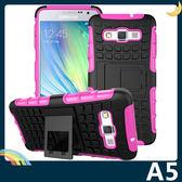 三星 Galaxy A5 輪胎紋矽膠套 軟殼 全包款 帶支架 保護套 手機套 手機殼