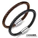 [Z-MO鈦鋼屋]編織皮繩手環/個性百搭款/中性手環/韓版手環推薦單件價【CKL956】