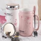 馬克杯 創意個性潮流陶瓷杯子馬克杯帶蓋勺牛奶咖啡杯家用辦公室水杯少女 暖心生活館