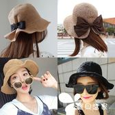 漁夫帽 韓國可折疊沙灘防曬子透氣草帽韓版遮陽禮帽太陽帽