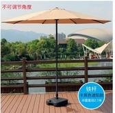 戶外遮陽傘崗亭傘保安室外大太陽傘庭院折疊中柱傘咖啡廣告擺攤傘