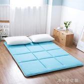 加厚床褥床墊1.5m床1.8m單人墊被1.2米學生宿舍床墊0.9m地鋪睡墊 千千女鞋YXS
