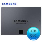 Samsung 三星 860 QVO 1TB 2.5吋 SATAIII 固態硬碟 (MZ-76Q1T0BW)