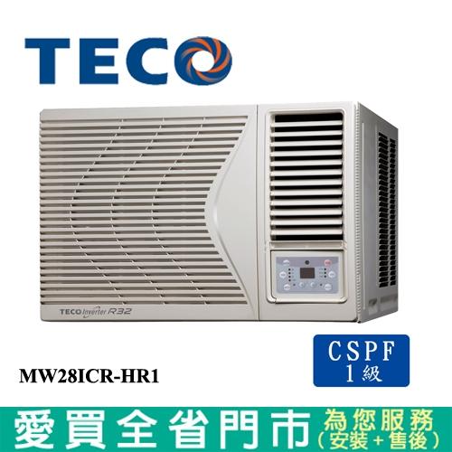 東元 變頻右吹窗型冷氣_含配送+安裝
