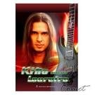 吉他教學► 世界知名Kiko Loureiro 火神安哥拉吉他手-影音教學DVD