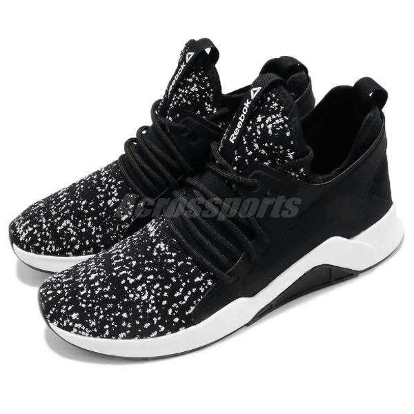 Reebok 訓練鞋 Guresu 2.0 黑 白 雪花 襪套式 軟底設計 運動鞋 女鞋【ACS】 CN2479