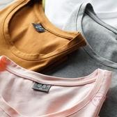 新品夏裝短袖T恤女修身打底衫半袖純色素面體恤白色上衣學生 【快速出貨】