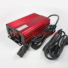 48V 6A 電動車 充電器 鉛酸電池【康騏電動車】專業維修批發零售/ 電動代步車 ABC-4806M