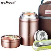 316不銹鋼燜燒杯燜燒壺超長保溫飯盒悶燒罐真空保溫桶