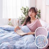 床包 / 單人【綠葉扶花】含一件枕套 60支天絲 戀家小舖台灣製AAU101
