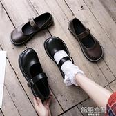 JK制服文藝復古平底女鞋森女日系瑪麗珍單鞋圓頭學院風2020小皮鞋