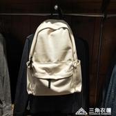 後背包 無印系列後背包休閒電腦背包男女包帆布學生書包潮韓版百 三角衣櫃