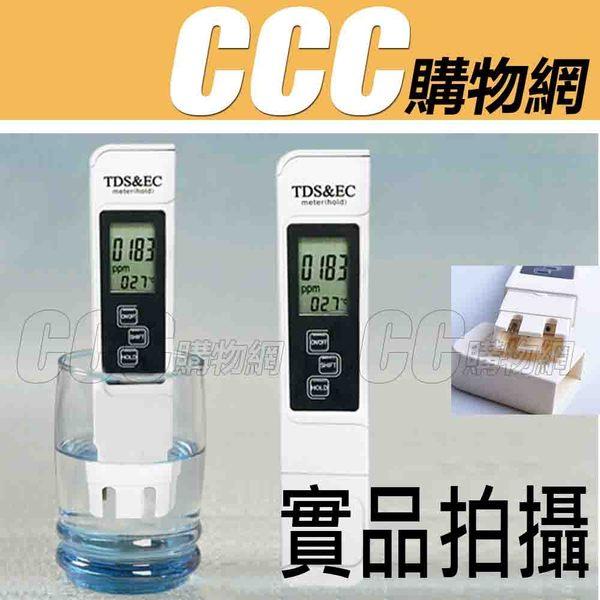 三合一水質檢測筆 - TDS 測試筆 EC值 電導度 測溫度 電導率