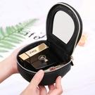 帶鏡隨身口紅包化妝品收納盒女旅行小包裝便攜迷你小號的補妝袋子 幸福第一站