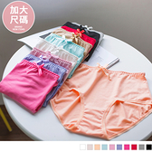 《VB0226》緞面蝴蝶結加大尺碼內褲 OrangeBear