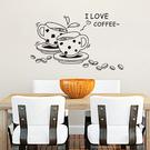 BO雜貨【YV0662】DIY時尚裝飾組合可移動壁貼 牆貼 壁貼 創意壁貼 我愛咖啡JM8268