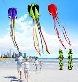 風箏新款軟體章魚風箏兒童卡通微風易飛線輪成人三角長尾大型風箏 交換禮物  YYS
